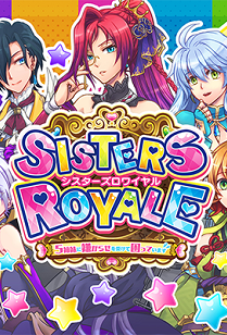 Sisters Royale cover art