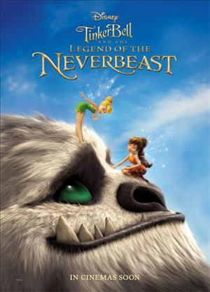Tinker Bell and the Legend of the NeverBeast cover art