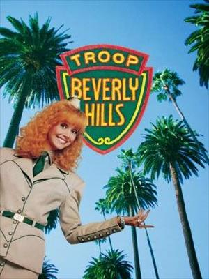 Troop Beverly Hills cover art