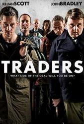 Traders cover art