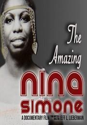 The Amazing Nina Simone cover art