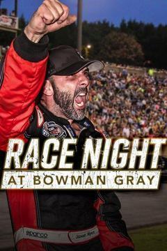 Race Night at Bowman Gray Season 1 cover art