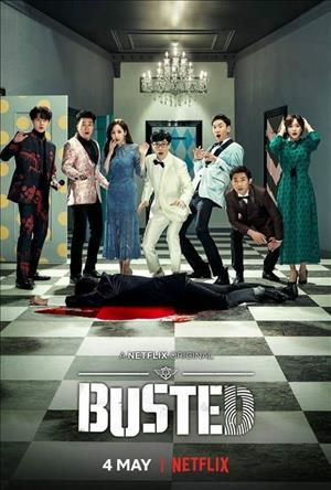 Busted! Season 1 cover art