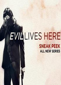 Evil Lives Here Season 1 cover art