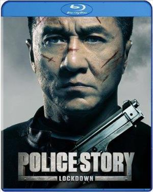 Police Story: Lockdown cover art