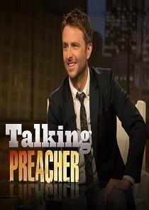 Talking Preacher Season 1 cover art