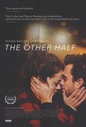 The Other Half cover art