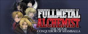 Fullmetal Alchemist the Movie: Conqueror of Shamballa cover art