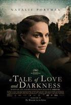 Movie A Tale of Love and Darkness  DVD cover art