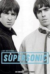 Oasis: Supersonic cover art