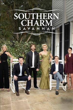 Southern Charm Savannah Season 2 cover art