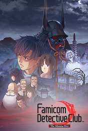 Famicon Detective Club: The Missing Heir cover art