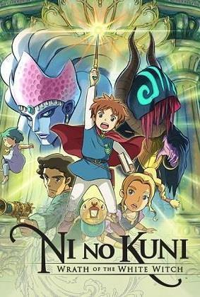 Ni no Kuni: Wrath of the White Witch cover art