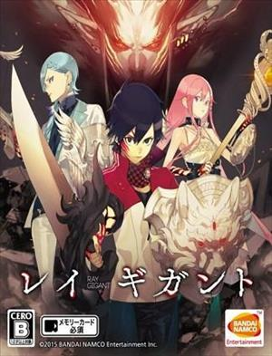 Ray Gigant cover art