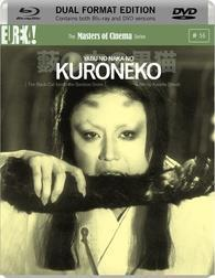 Kuroneko cover art