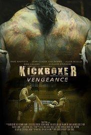Kickboxer: Vengeance cover art