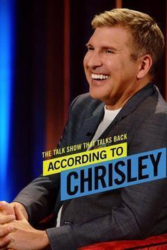 According to Chrisley Season 1 cover art