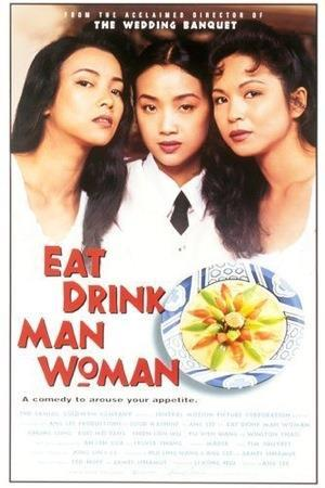 Eat Drink Man Woman cover art