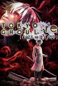 Tokyo Ghoul: re Call to Exist cover art