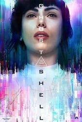 Ghost in the Shell cover art