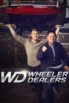 Wheeler Dealers Season 15 cover art