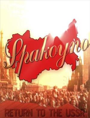 Spakoyno: Back to the USSR 2.0 cover art