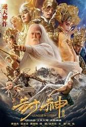 League of Gods cover art