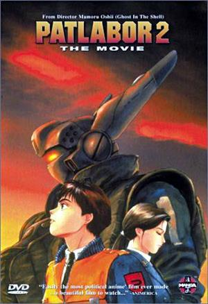 Patlabor 2: The Movie cover art