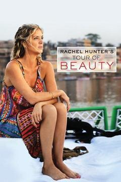 Rachel Hunter's Tour of Beauty Season 2 cover art