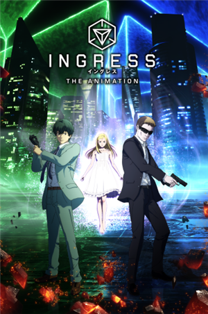 Ingress: The Animation Season 1 cover art