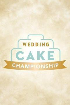 Wedding Cake Championship Season 1 cover art