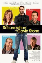 The Resurrection of Gavin Stone cover art