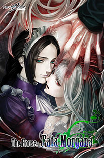 The House in Fata Morgana cover art