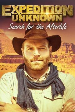 Expedition Unknown: Search for the Afterlife cover art