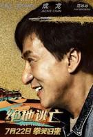 Skiptrace cover art