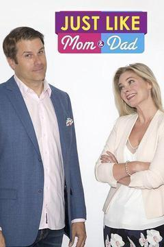 Just Like Mom and Dad Season 1 cover art