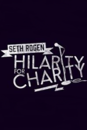 Seth Rogen's Hilarity for Charity cover art