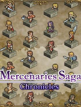 Mercenaries Saga Chronicles cover art