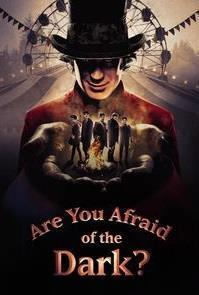 Are You Afraid of the Dark? Season 1 cover art
