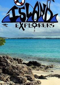 Island Explorers Season 1 cover art