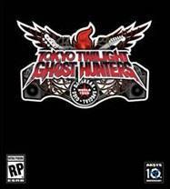 Tokyo Twilight Ghost Hunters: Daybreak Special Gigs cover art
