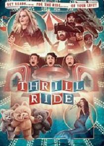 Thrill Ride cover art