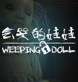 Weeping Doll cover art
