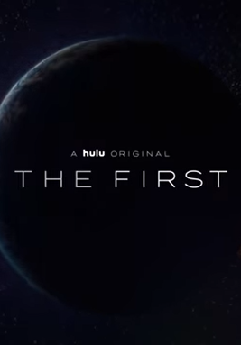 The First Season 1 cover art