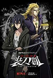 Sword Gai: The Animation Season 1 cover art
