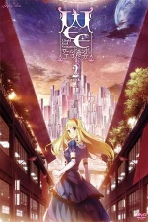 World End Economica cover art