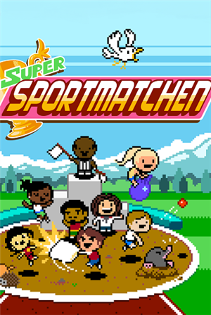 Super Sportmatchen cover art