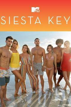 Siesta Key Season 1 cover art