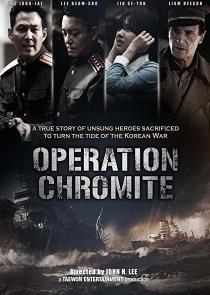 Operation Chromite cover art