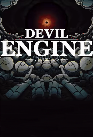 Devil Engine cover art